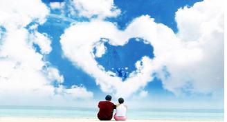 O medo de amar e ser amado